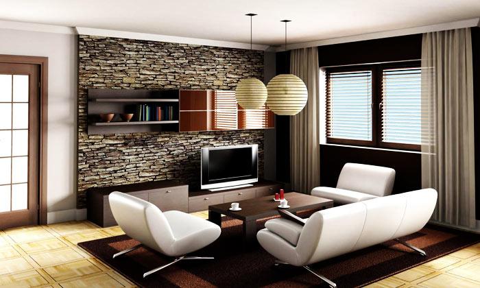 Salon moderne mur pierre